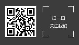 网站二维码2.png